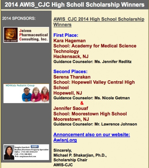 Stem School In Nj: STEM Scholarships « Awisnj